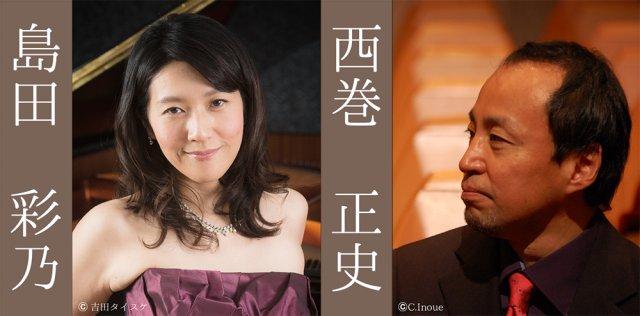 ニューイヤーコンサート2021関連プログラム  公開ピアノレッスン『「表現」のレベル、幅を拡げよう』参加者&聴講者募集