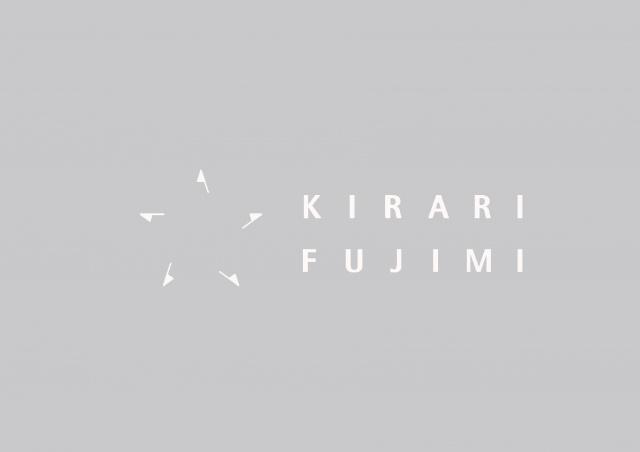 サマーコンサート in キラリふじみ